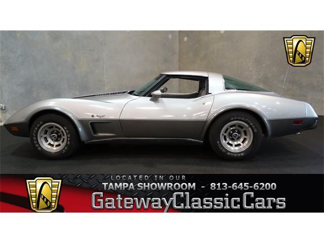1978 Chevrolet Corvette | 805069