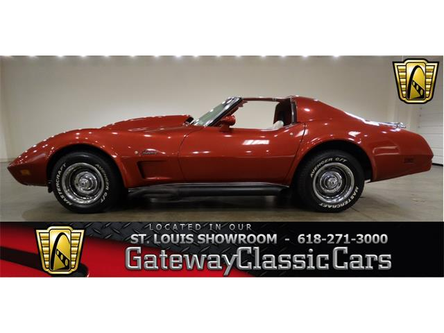 1976 Chevrolet Corvette | 805947