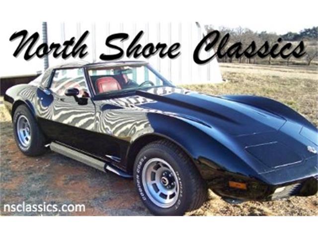 1978 Chevrolet Corvette | 805961