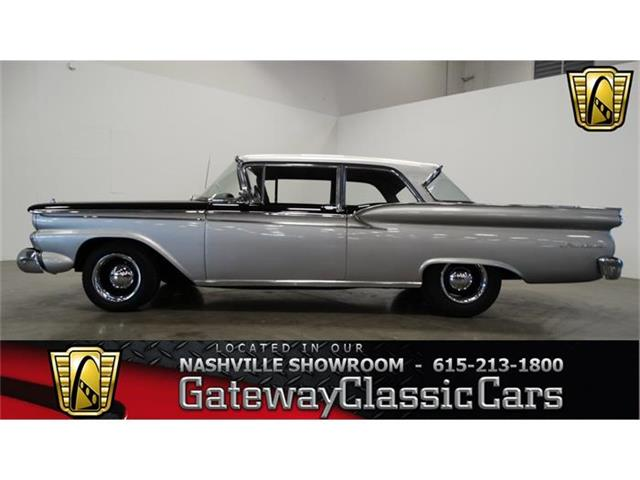 1959 Ford Fairlane | 811350