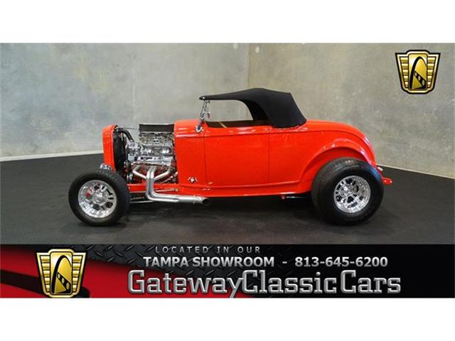1932 Ford Roadster | 811358