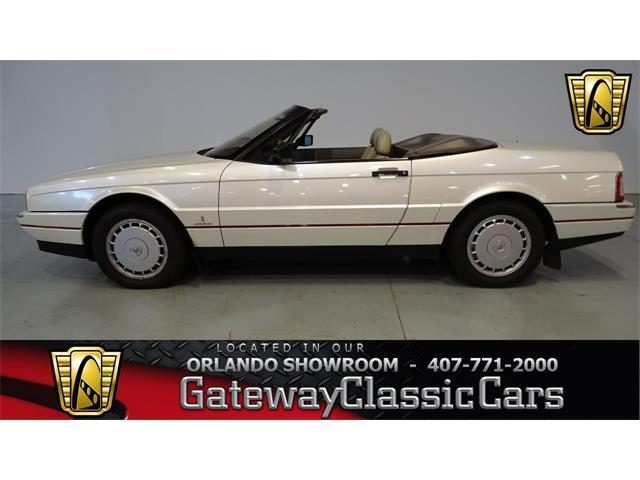 1990 Cadillac Allante | 812206