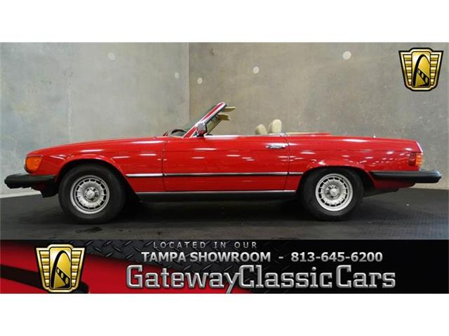 1983 Mercedes-Benz 380SL | 812212