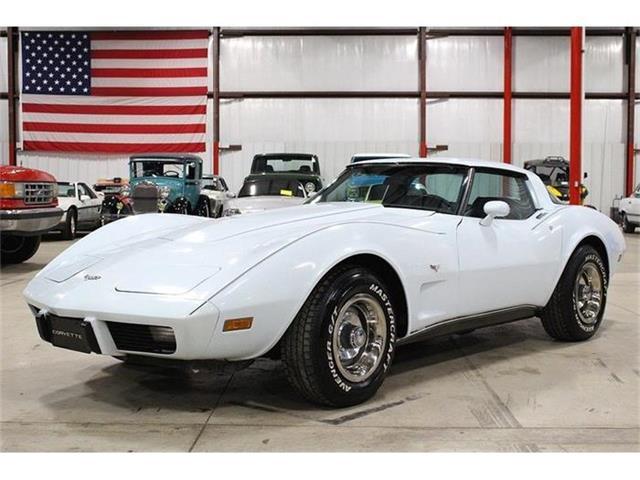 1979 Chevrolet Corvette | 812870