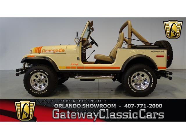 1979 Jeep CJ7 | 812978