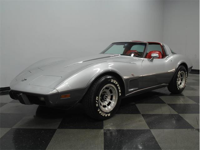 1978 Chevrolet Corvette 25th Anniversary | 813859