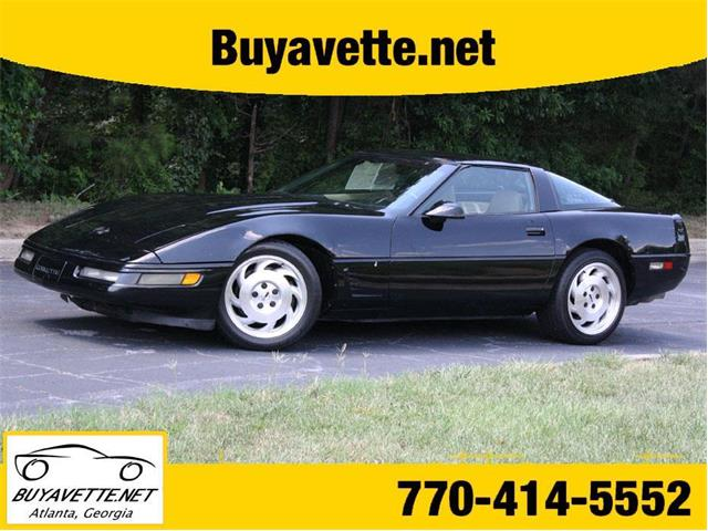 1996 Chevrolet Corvette | 810488