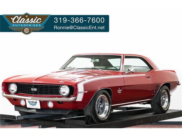 1969 Chevrolet Camaro SS | 810513