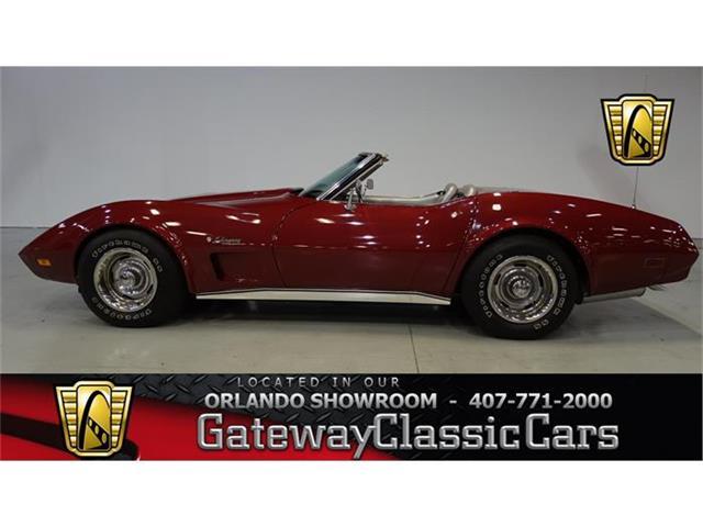 1974 Chevrolet Corvette | 817467