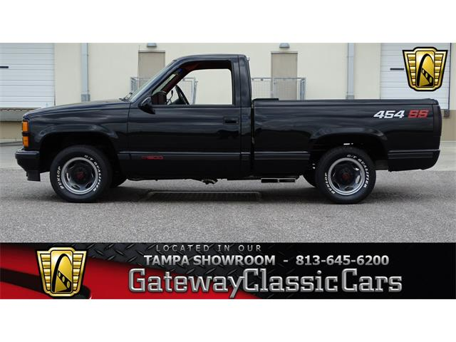1990 Chevrolet C/K 1500 | 823458