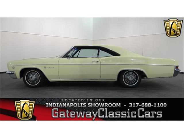 1966 Chevrolet Impala | 824664