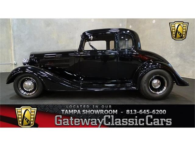 1934 Chevrolet 5-Window Coupe | 828145