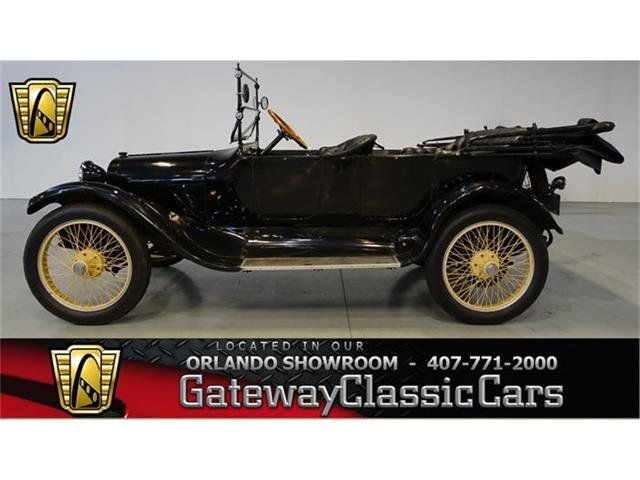 1914 Dodge Touring | 829454