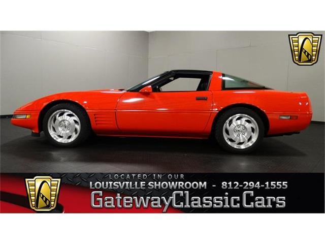 1993 Chevrolet Corvette | 820964