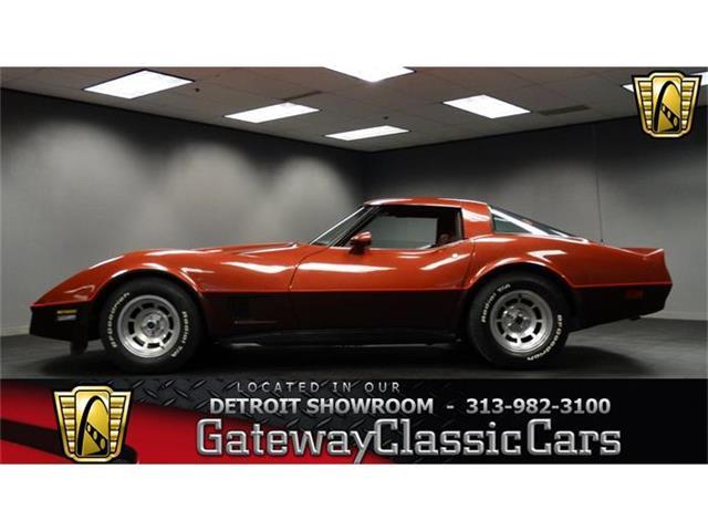 1981 Chevrolet Corvette | 831479