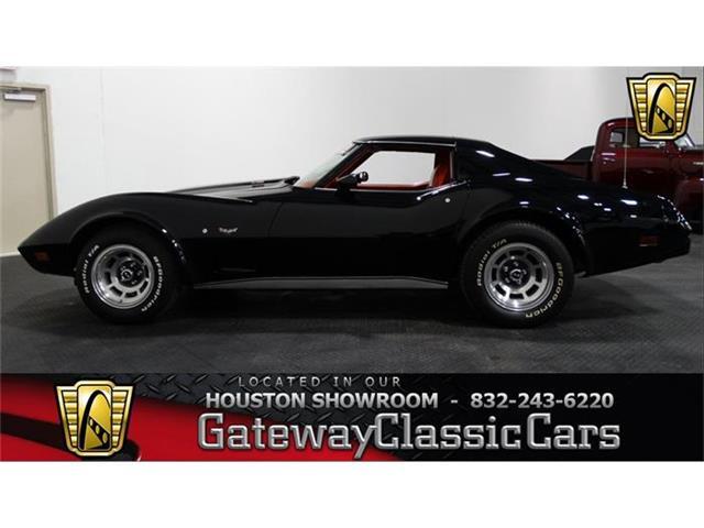 1977 Chevrolet Corvette | 831485