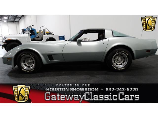 1982 Chevrolet Corvette | 831487
