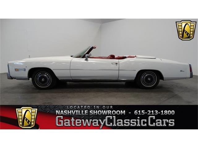 1976 Cadillac Eldorado | 834035