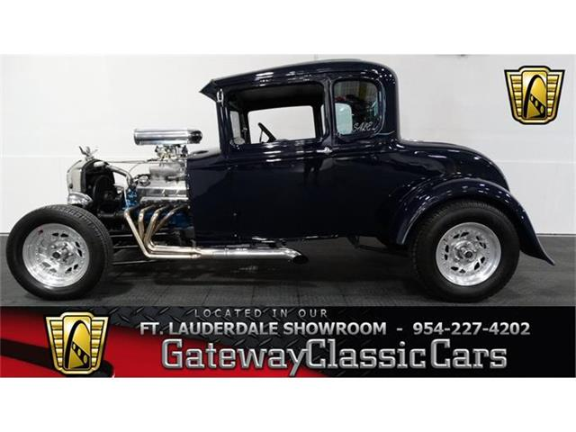 1931 Ford Model A | 836362