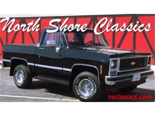 1977 Chevrolet Blazer   836461