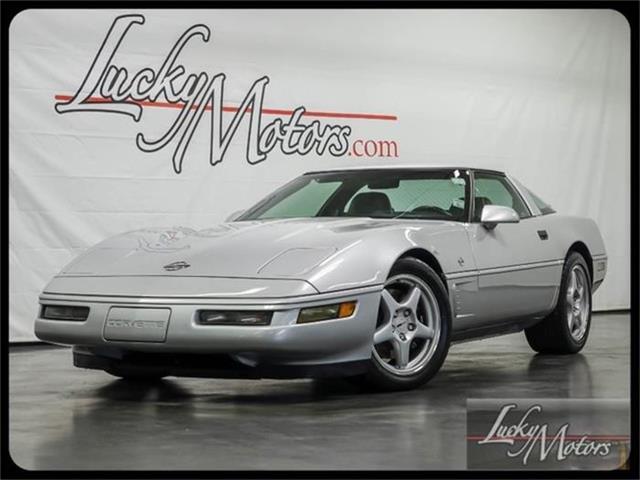 1996 Chevrolet Corvette | 841631