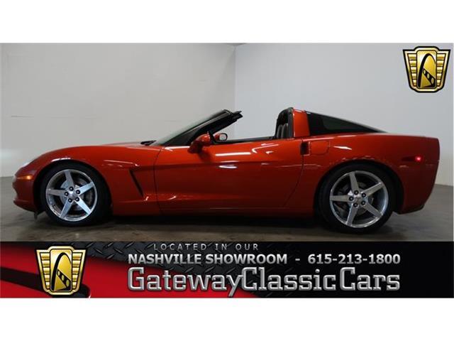 2005 Chevrolet Corvette | 841644