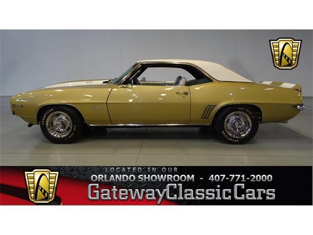 1969 Chevrolet Camaro | 844178