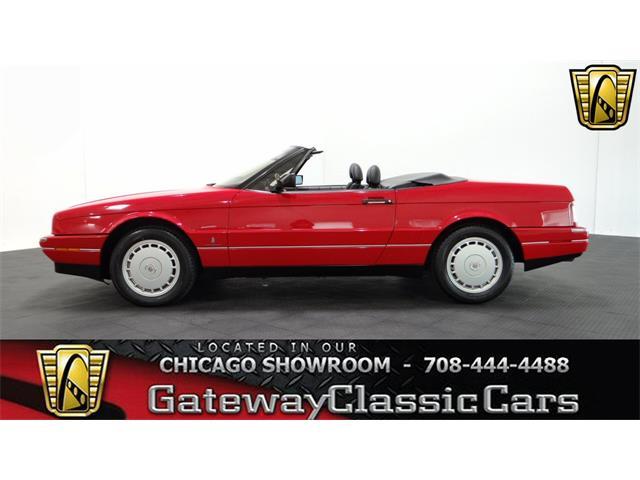 1992 Cadillac Allante | 840531