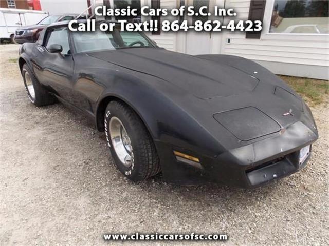 1981 Chevrolet Corvette | 845344