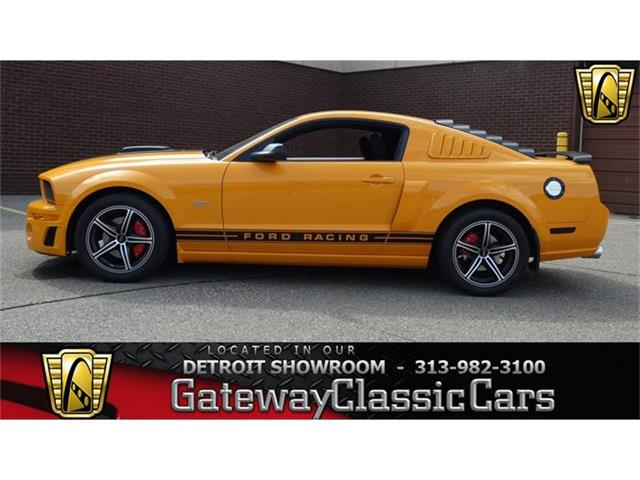 2007 Ford Mustang | 845372