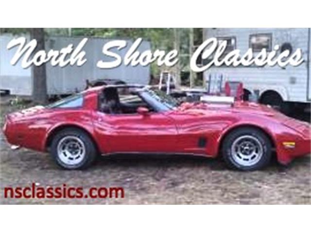 1980 Chevrolet Corvette | 845488