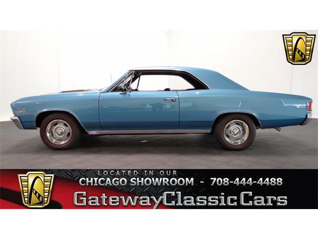 1967 Chevrolet Chevelle | 848835