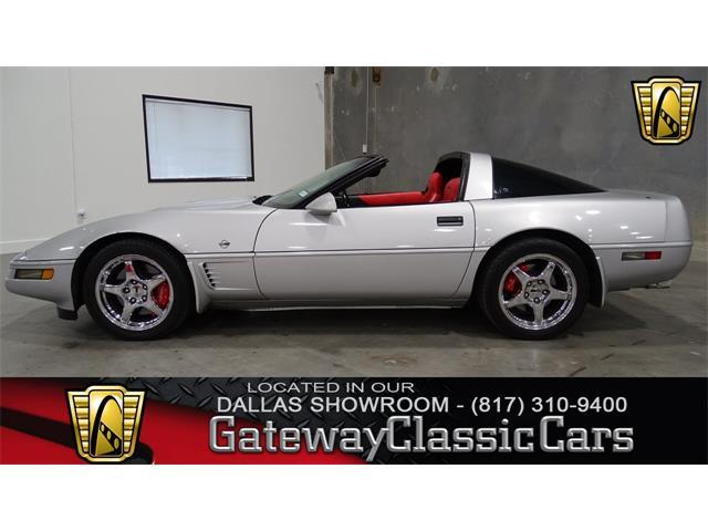 1996 Chevrolet Corvette | 851595