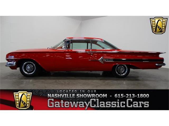 1960 Chevrolet Impala | 851604