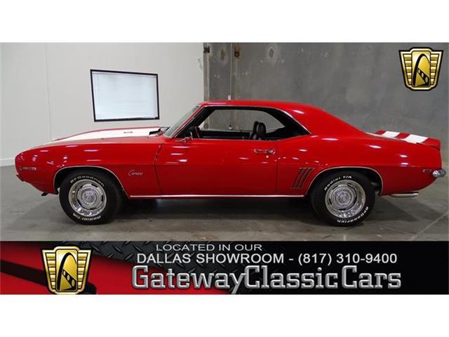 1969 Chevrolet Camaro | 853074