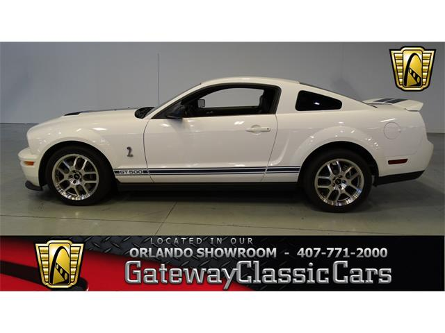 2007 Ford Mustang | 855046
