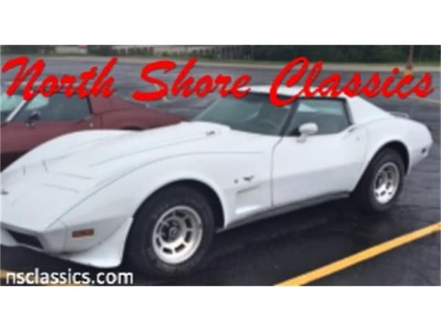 1977 Chevrolet Corvette | 856336