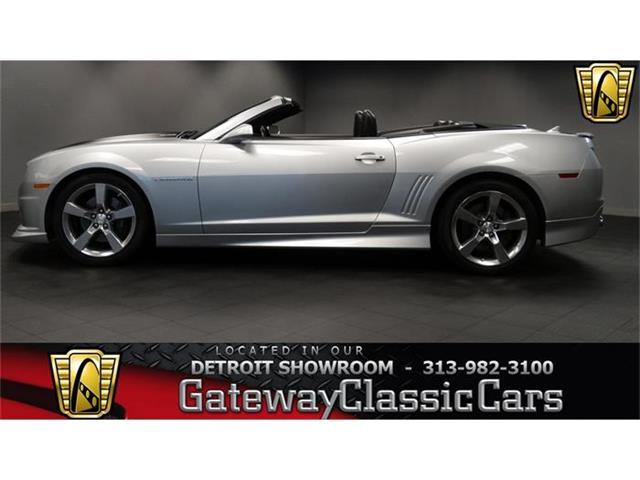 2011 Chevrolet Camaro | 859086