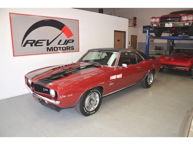 1969 Chevrolet Camaro | 861885
