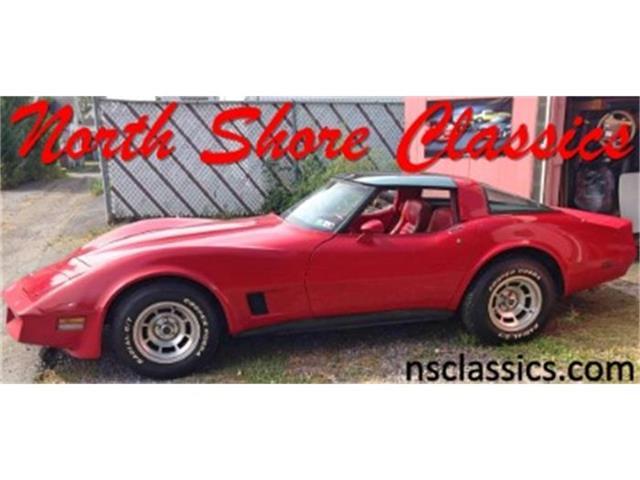 1981 Chevrolet Corvette | 863148