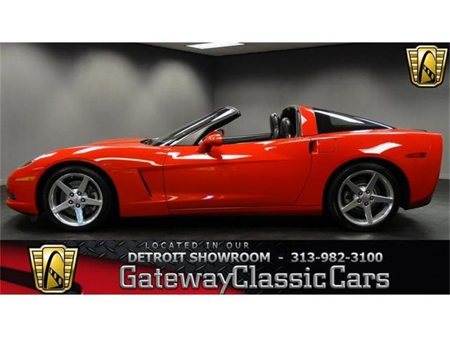 2005 Chevrolet Corvette | 864135