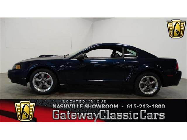 2001 Ford Mustang | 865373
