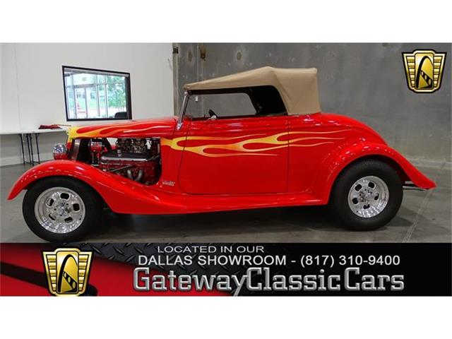 1934 Ford Roadster | 866646