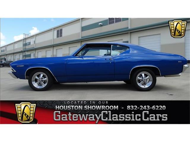 1969 Chevrolet Chevelle | 866665