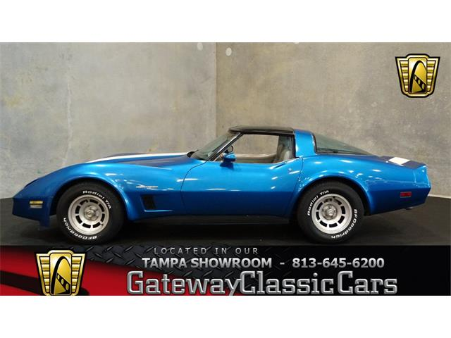 1982 Chevrolet Corvette | 866689
