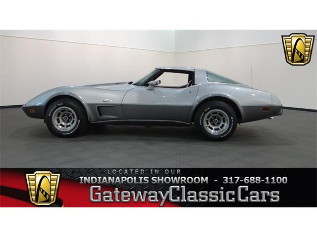 1978 Chevrolet Corvette | 870174