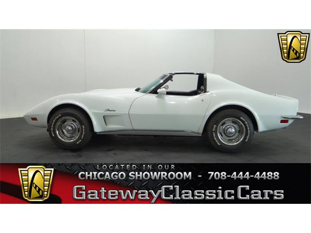 1973 Chevrolet Corvette | 871740