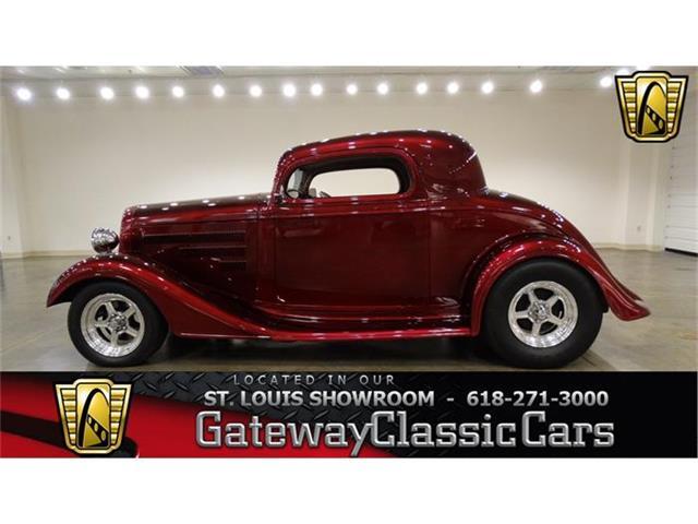 1934 Chevrolet Deluxe | 870181