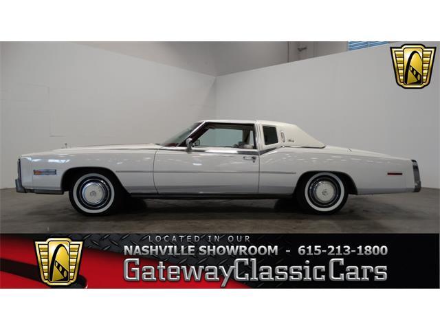 1978 Cadillac Eldorado | 872742