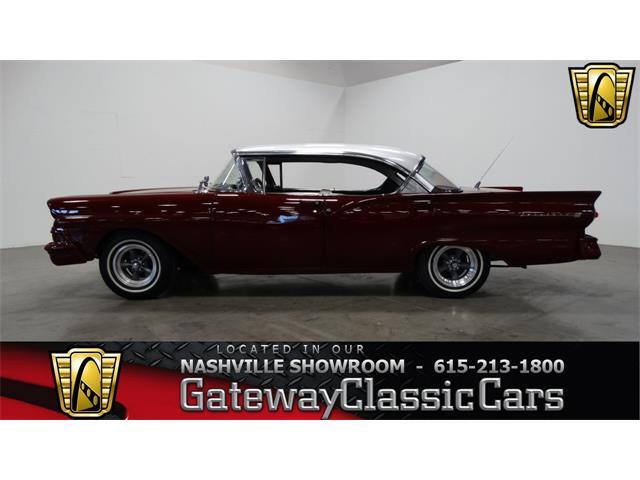 1958 Ford Fairlane | 874046